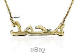 14k Solid Yellow Gold Name Necklace in Arabic with Beautiful Swarovski Stone