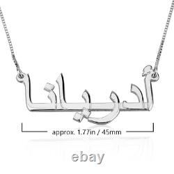Arabic Name Necklace 14K Solid Gold Personalized Name Pendant Gift ONecklace