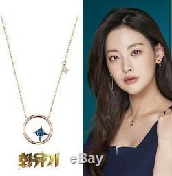 MiniGOLD Hwaugi Korea Drama Oh Yeonseo's Lovemark Ohvely Stella NLKS4037 14K